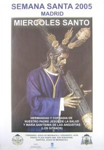 cartel2005
